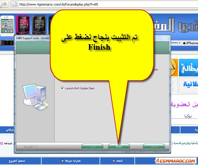 طريقة تنصيب بوكس التورنادو ويندوز7 13612953983.png